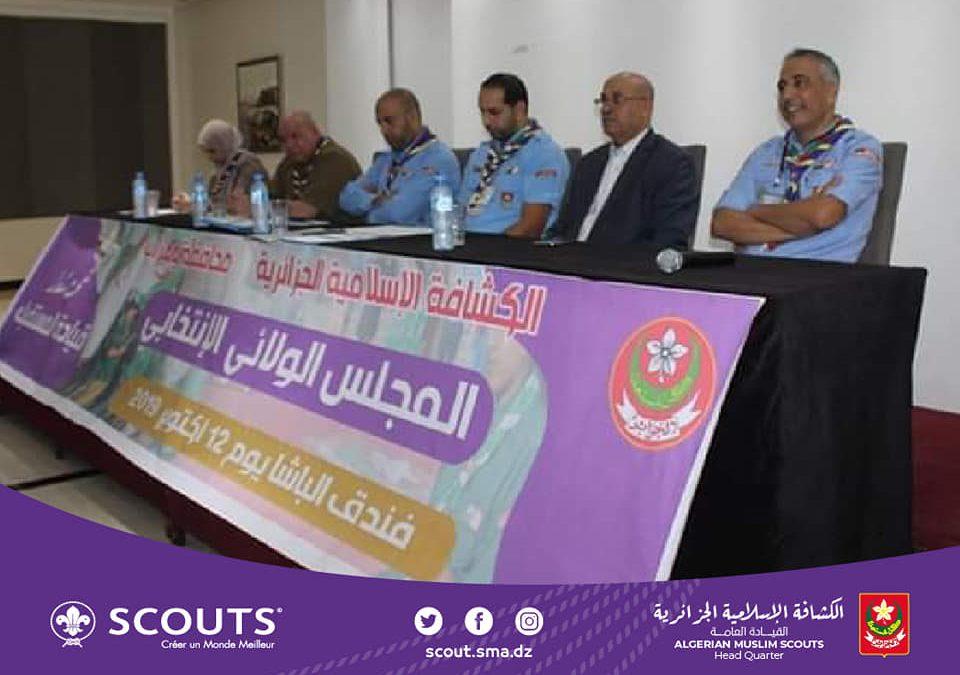 الإشراف على المجلس الولائي الانتخابي لولاية وهران