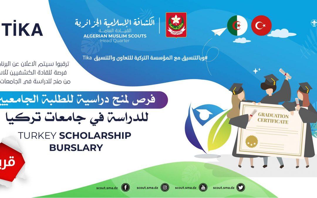 فرصة للقادة الكشفيين للاستفادة من منح للدراسة في الجامعات التركية