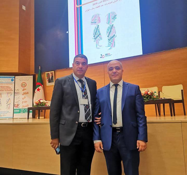 الملتقى الدولي حول أهمية الإخطار وحماية الطفل