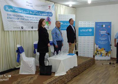 جيل بلا حدود شراگة جديدة بين الگشافة الإسلامية الجزائرية و منظمة اليونيسيف