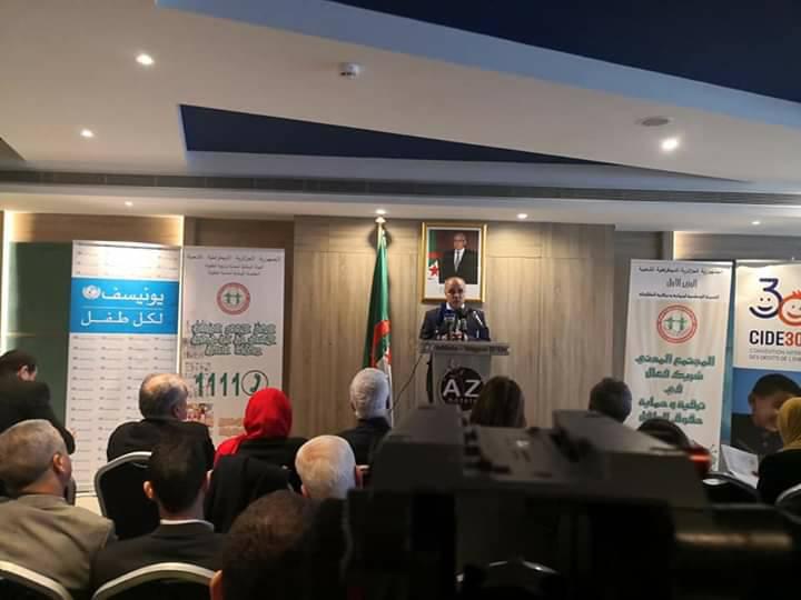 إفتتاح الملتقى الوطني حول التشبيك في المجتمع المدني لحماية وترقية الطفولة