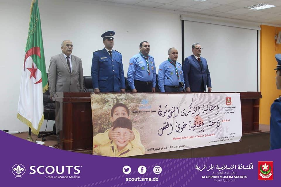 إفتتاح تظاهرة إحياء الذكرى الثلاثون لإمضاء إتفاقية حقوق الطفل