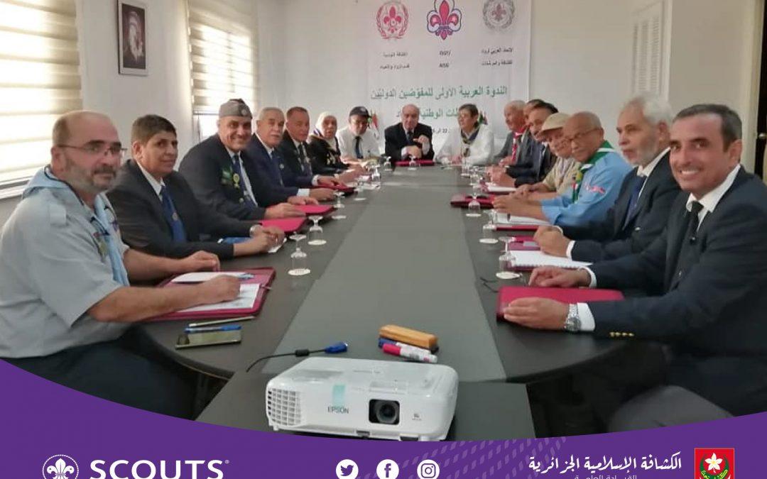 افتتاح لقاء المفوضين الدوليين للرواد