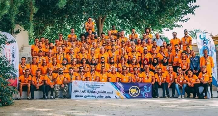 اليوم العربي خلال اللقاء الكشفي العربي الأوربي بدولة تونس