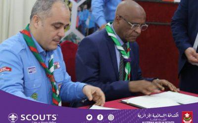 مراسيم توقيع اتفاقية شراكة وتعاون مع وزارة التكوين والتعلييم المهنيين