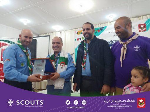 الإشراف على حفل أداء الوعد الكشفي لمحافظة ولاية الجزائر