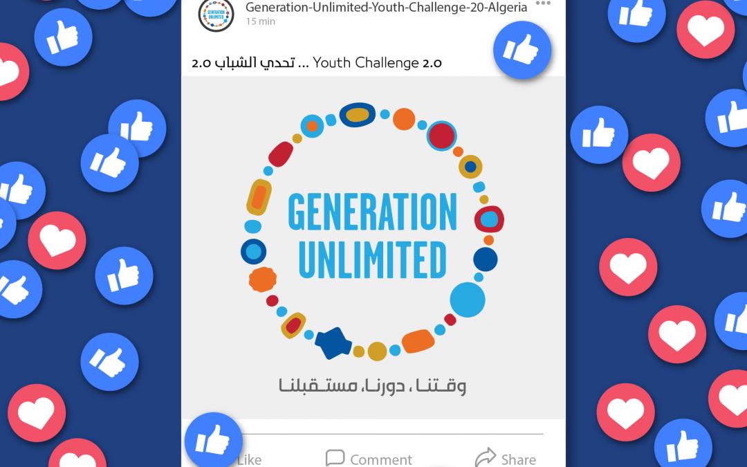 صفحة الفايسبوك الخاصة بمشروع تحدي الشباب 2.0