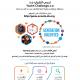 مشروع تحدي الشباب 2.0