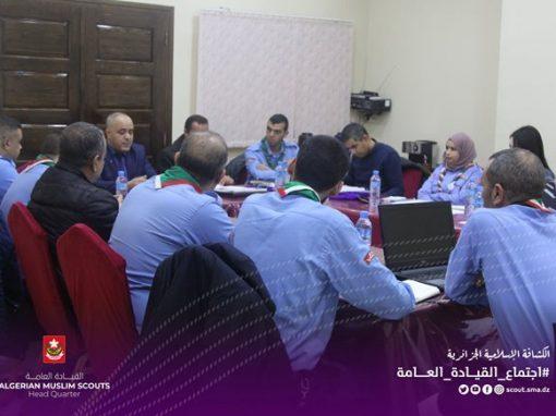 اجتماع أعضاء القيادة العامة