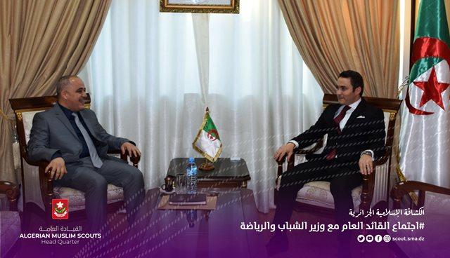 اجتماع القائد العام مع وزير الشباب والرياضة