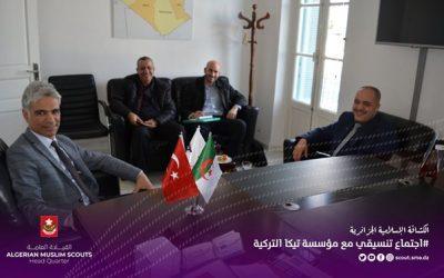 اجتماع تنسيقي بين القائد العام للكشافة الاسلامية الجزائرية ومدير مؤسسة تيكا التركية بالجزائر