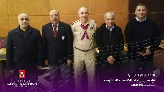 الكشافة الإسلامية الجزائرية تشارك في إجتماع الإتحاد الكشفي المغاربي