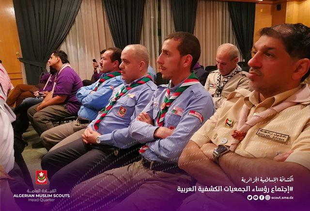 الكشافة الإسلامية الجزائرية تشارك في إجتماع رؤساء الجمعيات الكشفية العربية والأمناء العامون واللجان الكشفية العربية بالكويت