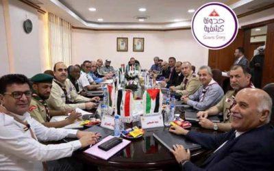 انطلاق اجتماع رؤساء الجمعيات الكشفية العربية