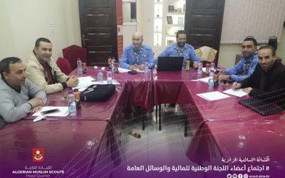 لقاء اللجنة الوطنية للمالية والوسائل العامة
