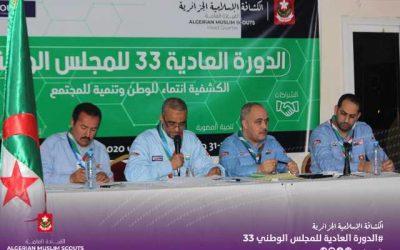 افتتاح أشغال المجلس الوطني للكشافة الاسلامية الجزائرية