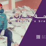 #الحملة_الوطنية_ضد_فيروس_الكورونا  استراحة محارب .... Warrior's break ....