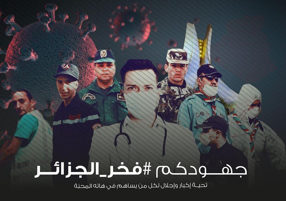 الكشافة الإسلامية الجزائرية دائما في الميدان …. Algerian muslim scouts always in the field ….