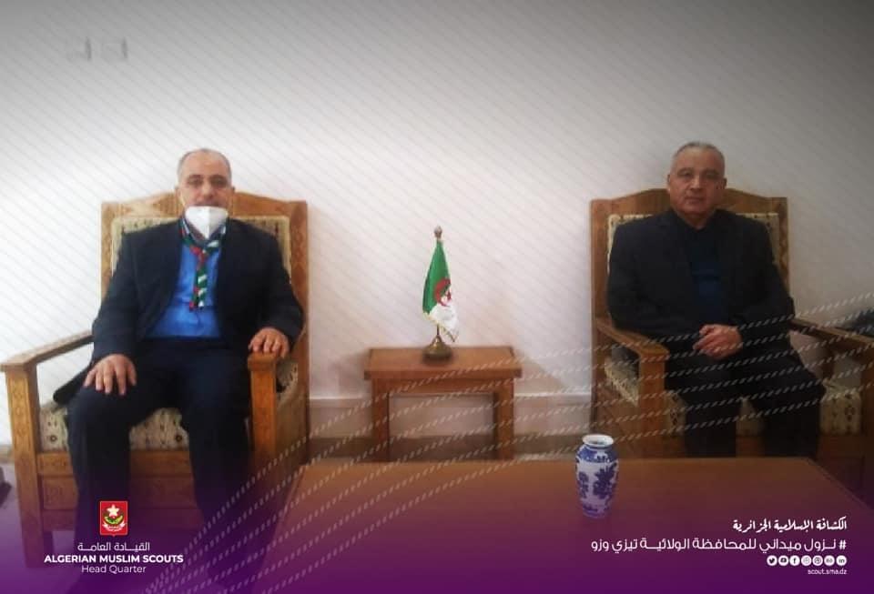لقاء عمل جمع القائد العام للكشافة الاسلامية الجزائرية بوالي ولاية تيزي وزو