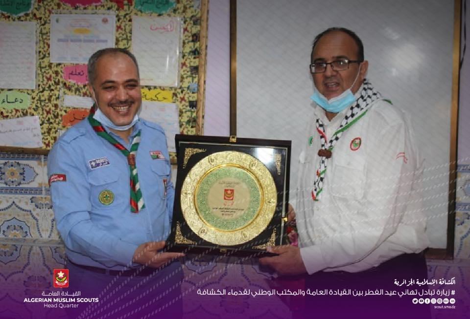 لقاء بين القيادة العامة للكشافة الاسلامية الجزائرية و المكتب الوطني لجمعية قدماء الكشافة