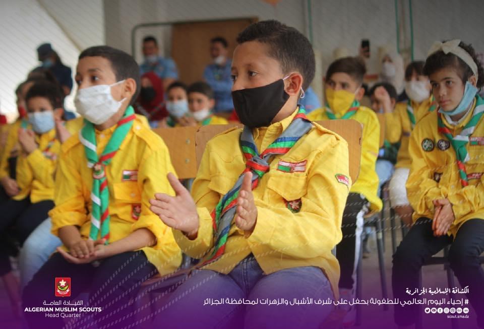 الكشافة الاسلامية الجزائرية تحتفل باليوم العالمي للطفولة