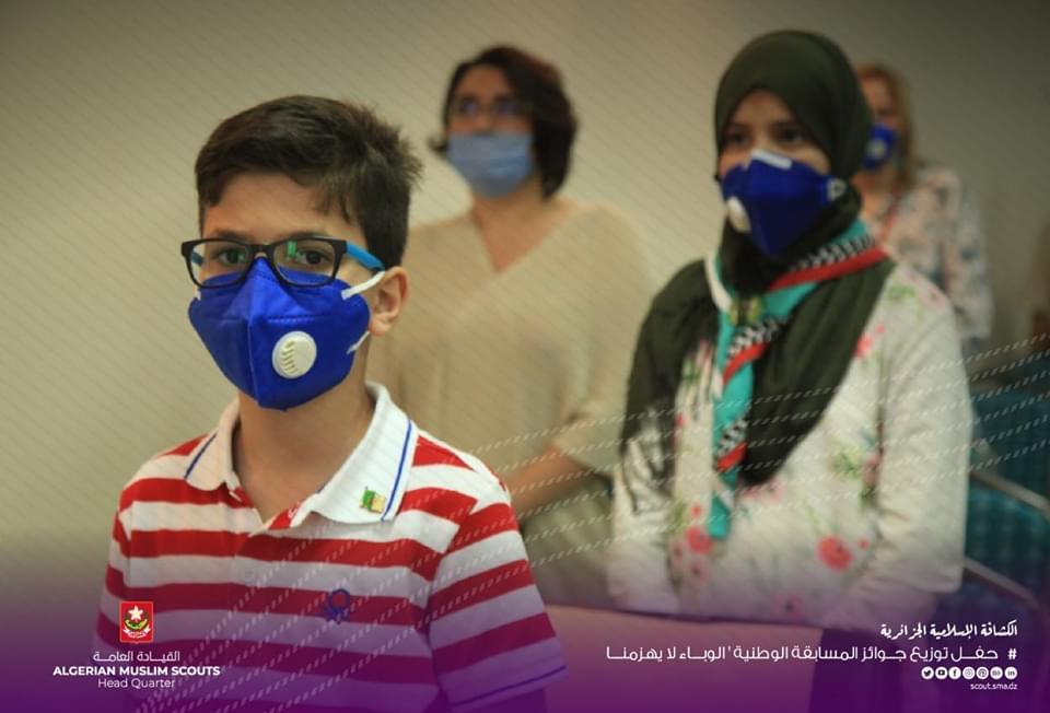 حفل توزيع جوائز مسابقة الوباء لايهزمنا