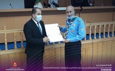 تكريم الكشافة الاسلامية الجزائرية من طرف وزير البريد والمواصلات السلكية واللاسلكية
