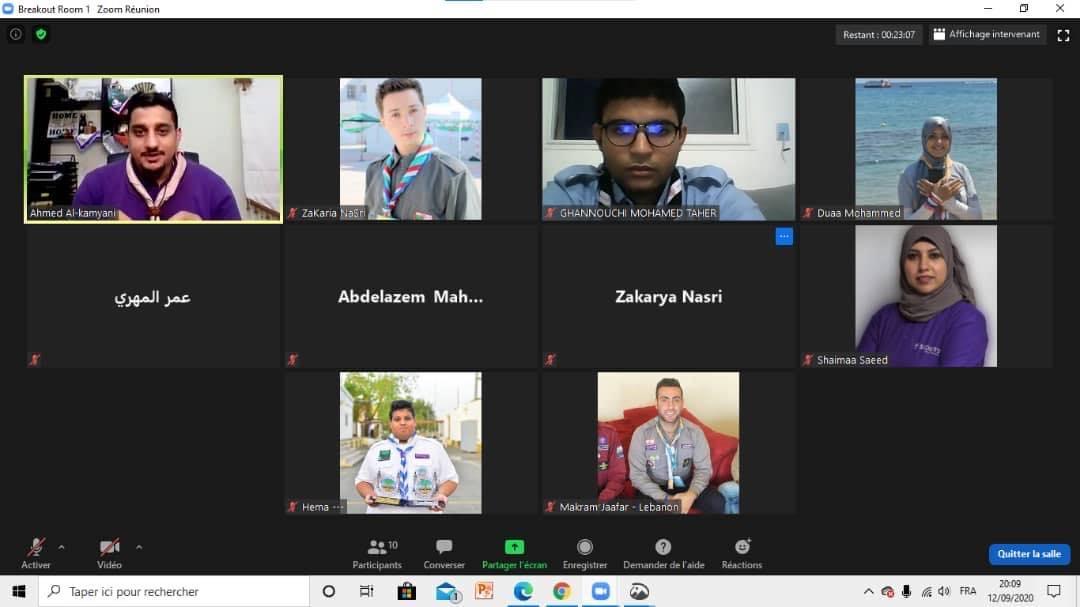 أشغال اللقاء الأول لمتابعة مخرجات و توصيات منتدى الشباب الكشفي العربي 4