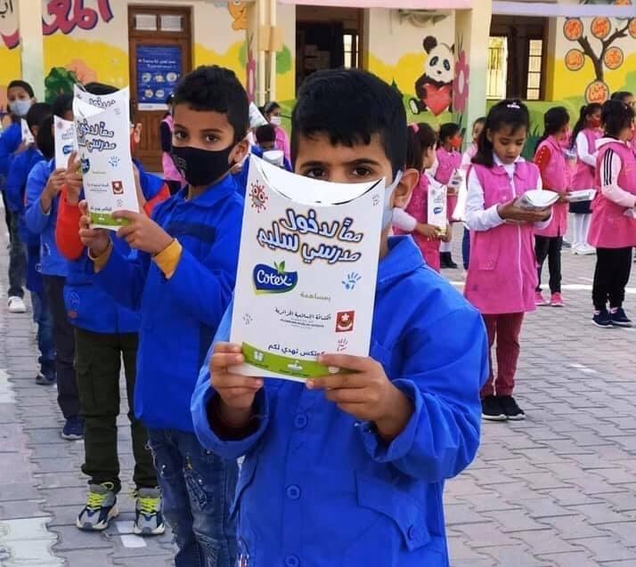 المبادرة الوطنية لتوزيع علب التعقيم