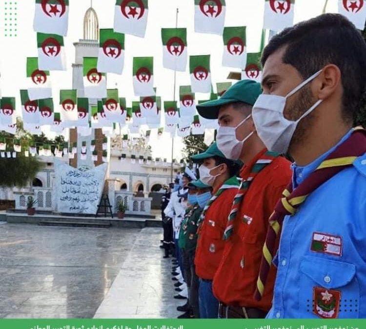 احياء الذكرى 66 لاندلاع الثورة التحريرية الكبرى