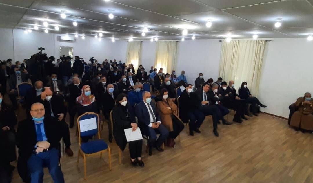 المنتدى الوطني حول دور المجتمع المدني في تعزيز الجبهة الداخلية لمواجهة التحديات الراهنة .