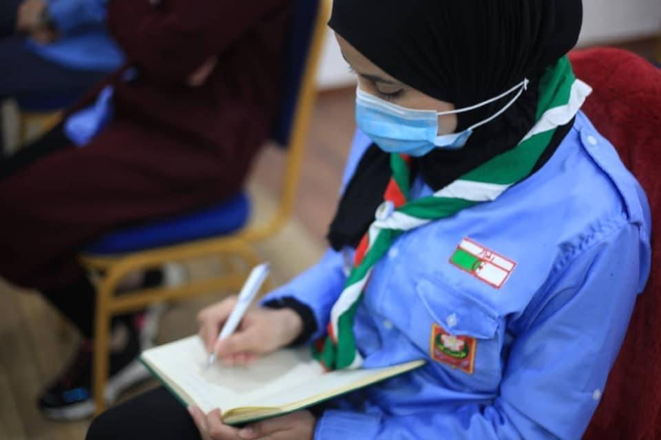 أشغال الأيام التكوينية في نشاط مشترك بين الكشافة الإسلامية الجزائرية ومنظمة اليونيسيف مكتب الجزائر