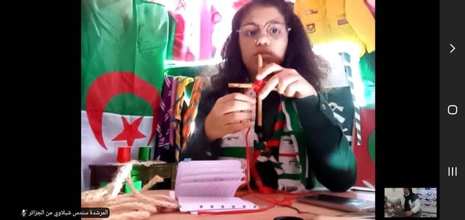 """مخيم السلام الافتراضي 24 للمرشدات تحت شعار """" السلام لوطني """""""