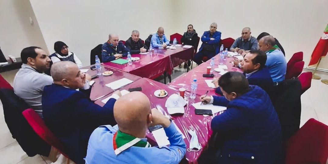اجتماع استشاري بمقر القيادة العامة للكشافة الإسلامية الجزائرية