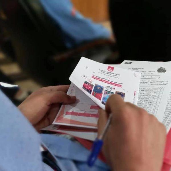 تتواصل فعاليات اللقاء الوطني للمسؤولين الولائيين لقسم الجوالة