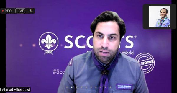 المؤتمر الكشفي للتنمية المستدامة OIC Scout Conference
