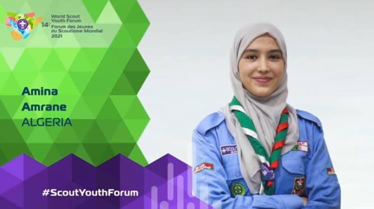 منتدى الشباب الكشفي العالمي