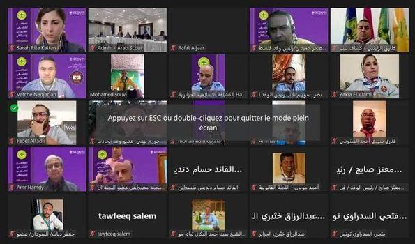 فعاليات المؤتمر الكشفي العربي الاستثنائي (عن بعد)